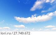 Купить «Cloudy blue sky abstract background, blue sky background with tiny clouds», фото № 27749672, снято 27 июня 2019 г. (c) PantherMedia / Фотобанк Лори