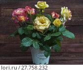 Купить «bouquet of multicolored roses», фото № 27758232, снято 21 февраля 2019 г. (c) PantherMedia / Фотобанк Лори
