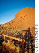 Купить «Uluru Kata Tjuta National Park (Ayers Rock)», фото № 27762916, снято 25 мая 2019 г. (c) age Fotostock / Фотобанк Лори
