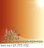 Купить «decorative cover template seventy six», иллюстрация № 27777172 (c) PantherMedia / Фотобанк Лори