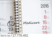 Купить «Medicare text concept», фото № 27778492, снято 23 января 2019 г. (c) PantherMedia / Фотобанк Лори
