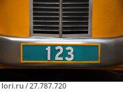 Купить «Number plate with 123 number», фото № 27787720, снято 16 июля 2019 г. (c) PantherMedia / Фотобанк Лори