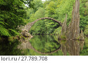 Купить «the rakotzbrücke», фото № 27789708, снято 27 мая 2019 г. (c) PantherMedia / Фотобанк Лори