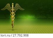 Купить «Medical symbol», фото № 27792908, снято 24 марта 2019 г. (c) PantherMedia / Фотобанк Лори