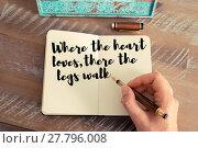 Купить «Handwritten quote as inspirational concept image», фото № 27796008, снято 23 января 2019 г. (c) PantherMedia / Фотобанк Лори
