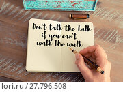 Купить «Handwritten quote as inspirational concept image», фото № 27796508, снято 23 января 2019 г. (c) PantherMedia / Фотобанк Лори