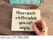Купить «Handwritten quote as inspirational concept image», фото № 27796608, снято 23 января 2019 г. (c) PantherMedia / Фотобанк Лори