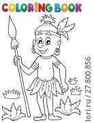 Купить «Coloring book Aborigine theme 1», иллюстрация № 27800856 (c) PantherMedia / Фотобанк Лори