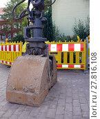 Купить «construction site dredger absperrgitter baggerschaufel», фото № 27816108, снято 19 марта 2019 г. (c) PantherMedia / Фотобанк Лори
