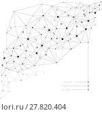 Купить «Networks concept and variants of decisions », фото № 27820404, снято 17 июля 2018 г. (c) PantherMedia / Фотобанк Лори
