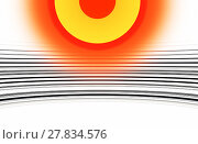 Купить «Orange yellow sun with black and white curved lines illustration», фото № 27834576, снято 25 июня 2019 г. (c) PantherMedia / Фотобанк Лори