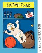 Купить «lost and found department», иллюстрация № 27837108 (c) PantherMedia / Фотобанк Лори