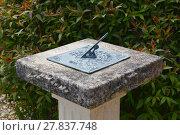 Купить «Sundial on a stone pedestal», фото № 27837748, снято 16 сентября 2019 г. (c) PantherMedia / Фотобанк Лори