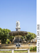 Купить «Portrait view of Fountain at La Rotonde in Aix-en-Provence», фото № 27841868, снято 17 июня 2019 г. (c) PantherMedia / Фотобанк Лори