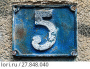 Купить «Old retro weathered cast iron plate with number 5closeup», фото № 27848040, снято 22 июля 2019 г. (c) easy Fotostock / Фотобанк Лори