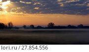 Купить «Rural dawn», фото № 27854556, снято 19 февраля 2019 г. (c) PantherMedia / Фотобанк Лори