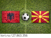 Купить «Albania vs. Macedonia flags on soccer field», фото № 27863356, снято 19 февраля 2019 г. (c) PantherMedia / Фотобанк Лори