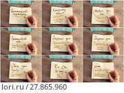 Купить «Photo collage of motivational business messages», фото № 27865960, снято 11 декабря 2018 г. (c) PantherMedia / Фотобанк Лори
