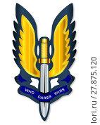 Купить «Special Air Service Badge», фото № 27875120, снято 25 июня 2019 г. (c) PantherMedia / Фотобанк Лори