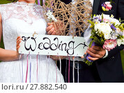 Купить «Wedding decor. Wooden plaque with the inscription Wedding. Wedding on a plate green background and a fountain. Wedding decorations.», фото № 27882540, снято 18 января 2019 г. (c) PantherMedia / Фотобанк Лори