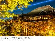 Купить «Kiyomizu-dera Temple», фото № 27900716, снято 20 июля 2019 г. (c) PantherMedia / Фотобанк Лори