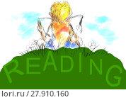 Купить «reading. boy sits 0on grass and read your favorite book», фото № 27910160, снято 19 февраля 2018 г. (c) PantherMedia / Фотобанк Лори