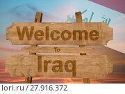 Купить «welcome to iraq sing on wood background with blending national flag», фото № 27916372, снято 14 декабря 2018 г. (c) PantherMedia / Фотобанк Лори
