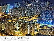Купить «Residential building in Hong Kong», фото № 27918336, снято 27 мая 2019 г. (c) PantherMedia / Фотобанк Лори