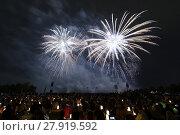 Купить «blazing star in ostfildern», фото № 27919592, снято 22 марта 2019 г. (c) PantherMedia / Фотобанк Лори