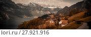 Купить «Vintage panorama in Swiss Alps», фото № 27921916, снято 10 декабря 2019 г. (c) PantherMedia / Фотобанк Лори