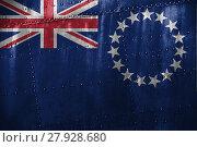 Купить «metal texutre or background with cook islands flag», фото № 27928680, снято 17 июня 2019 г. (c) PantherMedia / Фотобанк Лори