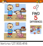 Купить «differences task for kids», иллюстрация № 27933416 (c) PantherMedia / Фотобанк Лори