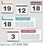 Купить «Calendar», иллюстрация № 27939764 (c) PantherMedia / Фотобанк Лори