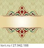 Купить «Decorative Background seventy seven», иллюстрация № 27942188 (c) PantherMedia / Фотобанк Лори
