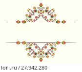 Купить «Decorative Background seventy», иллюстрация № 27942280 (c) PantherMedia / Фотобанк Лори
