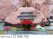 Купить «Volgograd, Russia. Monument to victims of political repression», фото № 27948736, снято 1 ноября 2016 г. (c) Володина Ольга / Фотобанк Лори