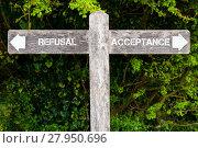 Купить «REFUSAL versus ACCEPTANCE directional signs», фото № 27950696, снято 26 мая 2018 г. (c) PantherMedia / Фотобанк Лори