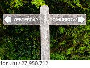 Купить «YESTERDAY versus TOMORROW directional signs», фото № 27950712, снято 27 апреля 2018 г. (c) PantherMedia / Фотобанк Лори
