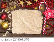 Купить «Christmas composition with paper», фото № 27954340, снято 6 июня 2020 г. (c) PantherMedia / Фотобанк Лори