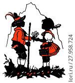 Купить «Girl and boy on the nature. On white background. Illustration in vintage style.», иллюстрация № 27958724 (c) PantherMedia / Фотобанк Лори