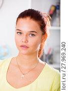 Купить «depressed girl portrait», фото № 27969240, снято 15 августа 2018 г. (c) Яков Филимонов / Фотобанк Лори