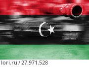 Купить «military strength theme,motion blur tank with libya flag», фото № 27971528, снято 17 января 2019 г. (c) PantherMedia / Фотобанк Лори