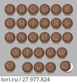 Купить «Chocolate cookies font. Artistic sweet alphabet», фото № 27977824, снято 20 октября 2019 г. (c) PantherMedia / Фотобанк Лори