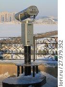 Купить «Stationary panoramic binoculars in the winter city», фото № 27979352, снято 13 февраля 2018 г. (c) Константин Шишкин / Фотобанк Лори
