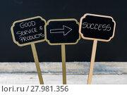 Купить «Business message GOOD SERVICE AND PRODUCTS LEAD TO SUCCESS», фото № 27981356, снято 19 февраля 2019 г. (c) PantherMedia / Фотобанк Лори