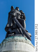 Купить «Soviet War Memorial (Treptower Park). Monument - Warrior-Liberator with a sword and holding a little girl in her arms.», фото № 27989312, снято 23 марта 2019 г. (c) PantherMedia / Фотобанк Лори