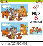 Купить «game of differences with dogs», иллюстрация № 27990008 (c) PantherMedia / Фотобанк Лори