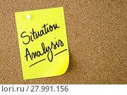Купить «Situation Analysis text written on yellow paper note», фото № 27991156, снято 19 октября 2018 г. (c) PantherMedia / Фотобанк Лори