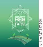 Купить «Vector farm fresh logotype.», фото № 27997500, снято 18 ноября 2018 г. (c) PantherMedia / Фотобанк Лори