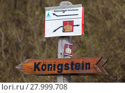 Купить «signage trail», фото № 27999708, снято 19 сентября 2019 г. (c) PantherMedia / Фотобанк Лори